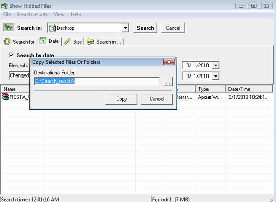 Finding hidden files is not a problem for Show Hidden Files program